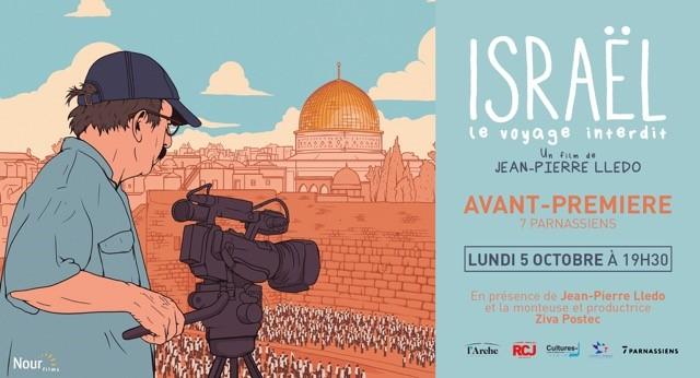 Israel le voyage interdit