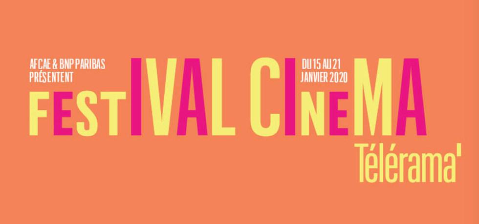 FESTIVAL TÉLÉRAMA du 15 au 21 janvier