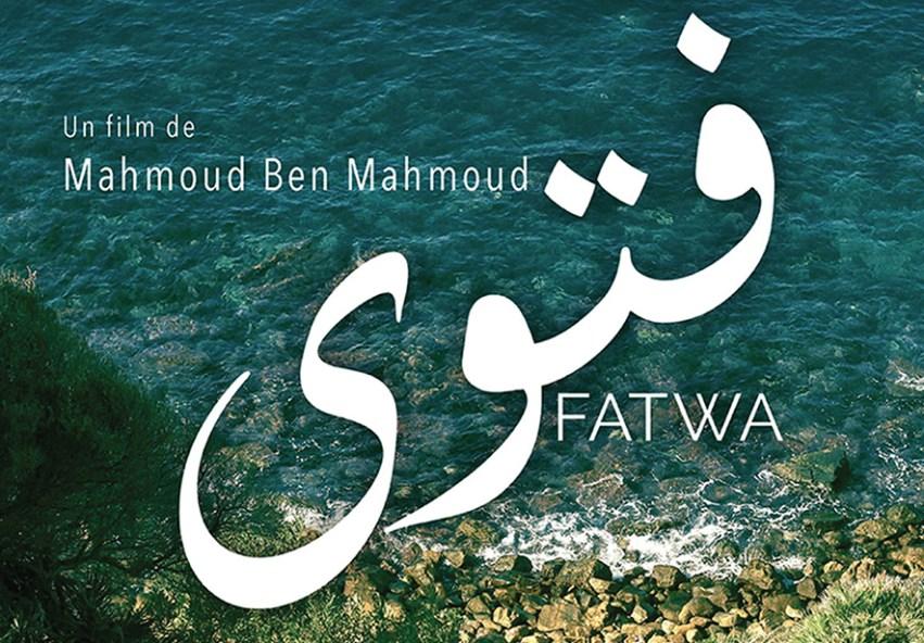«Les Rendez-vous du cinéma tunisien à Paris» - FATWA